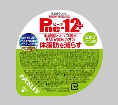 Pne-12+(ピーネジュウニプラス)玉ねぎポン酢ドレッシング