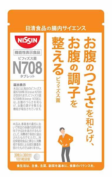 ビフィズス菌N708タブレット