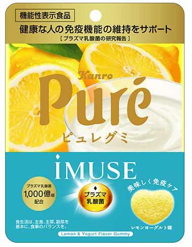 ピュレグミiMUSE(イミューズ)プラズマ乳酸菌
