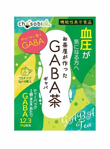GABA(ギャバ)茶
