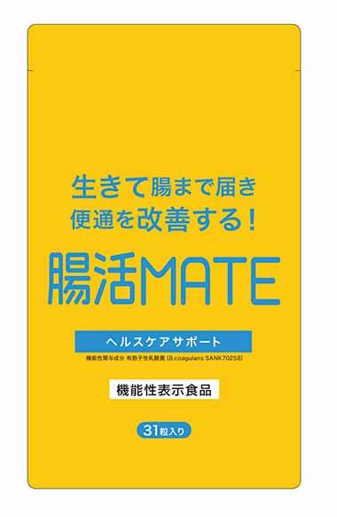 腸活MATE(メイト)