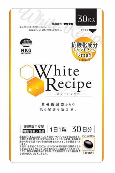 White Recipi(ホワイトレシピ)