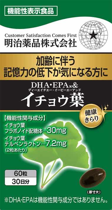 健康きらり DHA(ディーエイチエー)・EPA(イーピーエー)&(アンド)イチョウ葉
