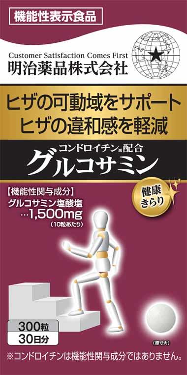 健康きらり コンドロイチン配合グルコサミン