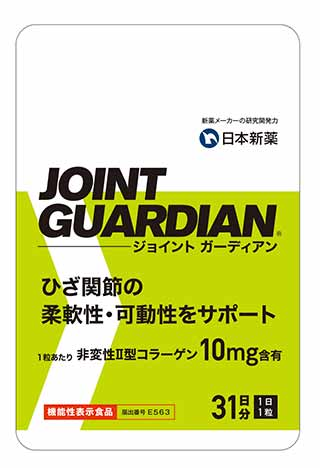 JOINT GUARDIAN(ジョイントガーディアン)