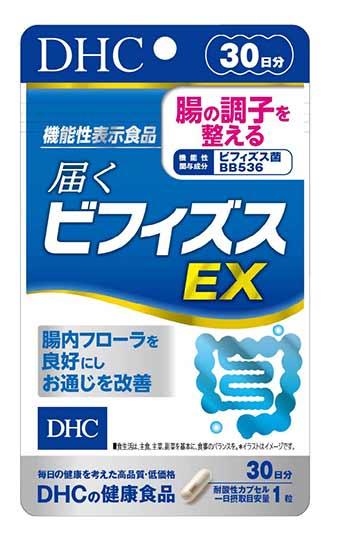 届くビフィズス EX(イーエックス)a