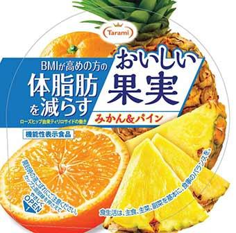 Tarami(タラミ) おいしい果実 みかん&(アンド)パイン