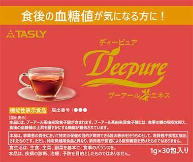 Deepure(ディーピュア)プーアール茶エキス