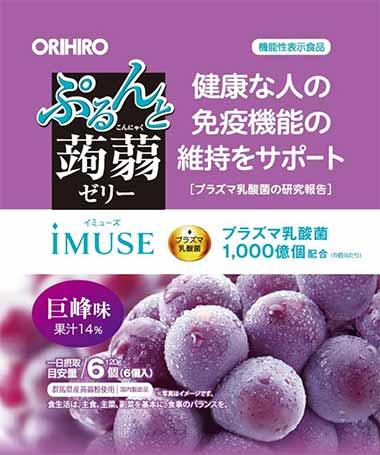 ぷるんと蒟蒻ゼリーパウチ プラズマ乳酸菌(巨峰味)
