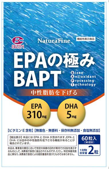 EPA(イーピーエー)の極み BAPT(バプト)