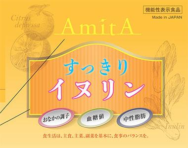 AmitA(アミタ) すっきり イヌリン