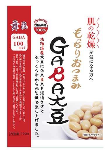 もっちりおつまみGABA(ギャバ)大豆