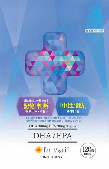 Dr.Mari(ドクターマリー)DHA/EPA(ディーエイチエー/イーピーエー)