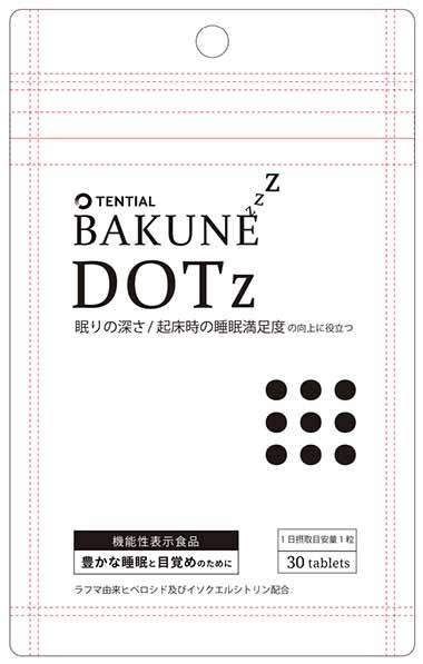 BAKUNE DOTz(バクネ ドッツ)