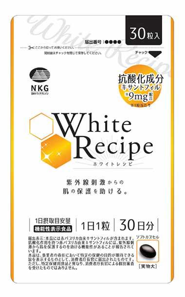 White Recipe(ホワイトレシピ)