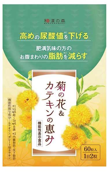 菊の花&カテキンの恵み