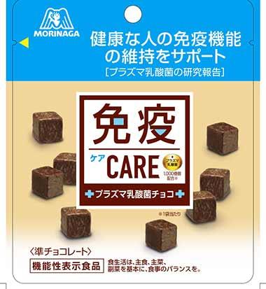 免疫CARE(ケア) プラズマ乳酸菌チョコレート