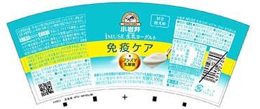 小岩井 iMUSE(イミューズ)生乳(なまにゅう)ヨーグルト 甘さ控えめ