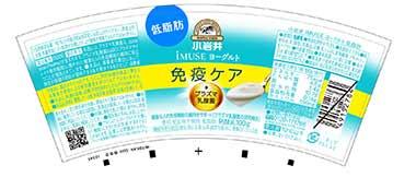小岩井 iMUSE(イミューズ)ヨーグルト 低脂肪