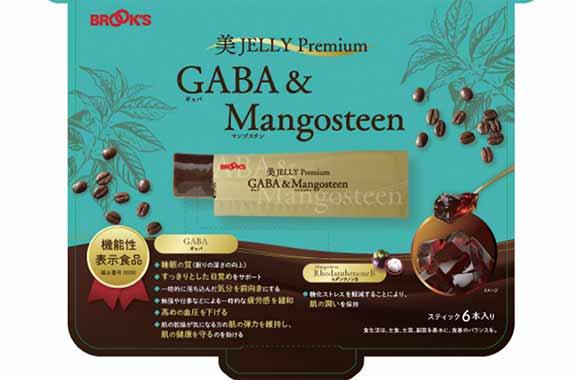 美JELLY Premium GABA&Mangosteen(ビジェリー プレミアム ギャバアンドマンゴスチン)