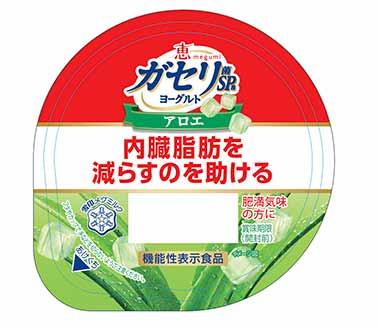 恵 megumi(メグミ) ガセリ菌SP(エスピー)株ヨーグルト アロエ