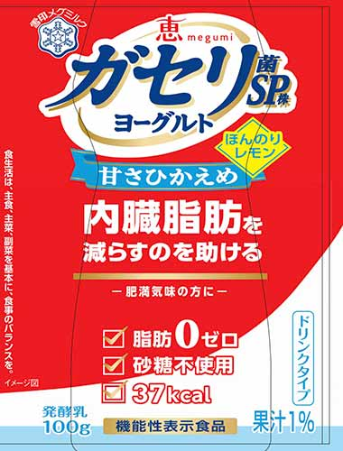 恵 megumi(メグミ) ガセリ菌SP(エスピー)株ヨーグルト ドリンクタイプ 甘さひかえめほんのりレモン 100g