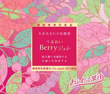 お米生まれの乳酸菌 うるおいBerry(ベリー)ジュレ