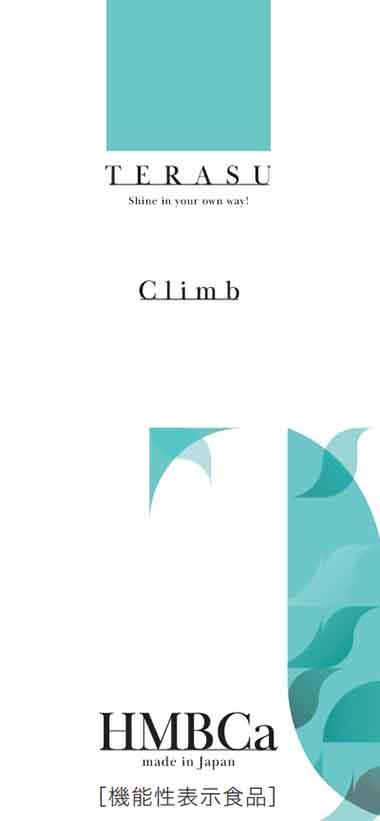 HMBCa(エイチエムビーカルシウム)タブレット