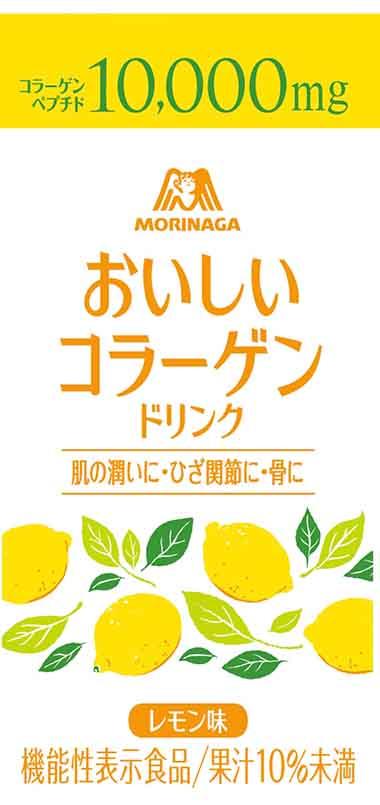 おいしいコラーゲンドリンク レモン味