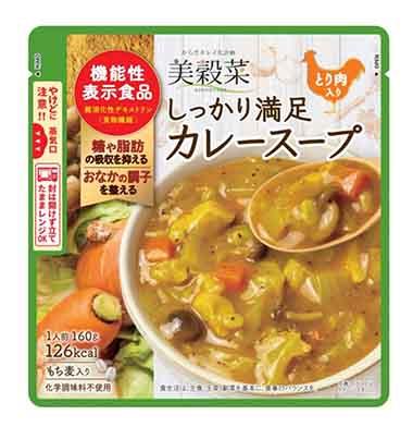 美穀菜 しっかり満足カレースープ
