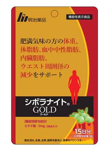 シボラナイトGOLD(ゴールド)
