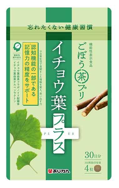 ごぼう茶プリ イチョウ葉プラス