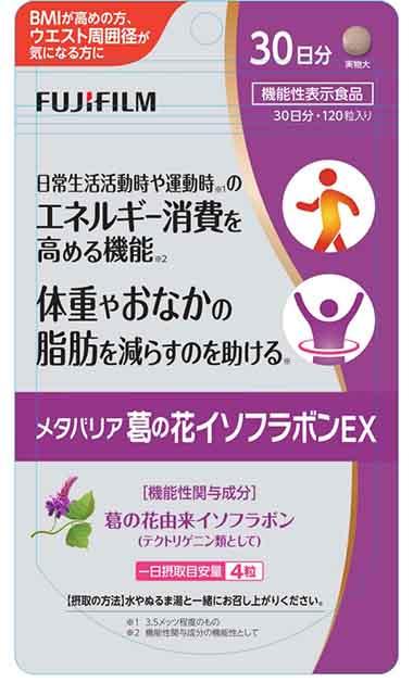 メタバリア葛の花イソフラボンEXa(イーエックスエー)