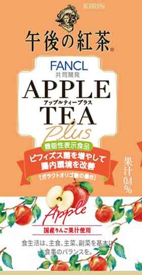 キリン 午後の紅茶 APPLE TEA Plus (アップルティープラス)