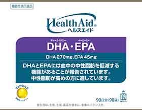 DHA・EPA(ディーエイチエー・イーピーエー)