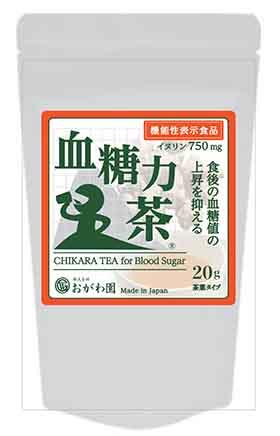 血糖力茶(茶葉タイプ)