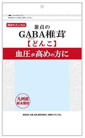 兼貞のGABA(ギャバ)椎茸